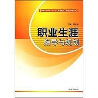 http://ec4.images-amazon.com/images/I/51XmIiXp5BL._AA200_.jpg