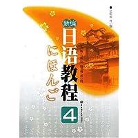 http://ec4.images-amazon.com/images/I/51Xmo0rd87L._AA200_.jpg