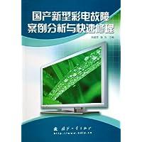 http://ec4.images-amazon.com/images/I/51XnlXlcN0L._AA200_.jpg