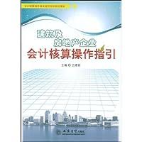 http://ec4.images-amazon.com/images/I/51XoCS6BgLL._AA200_.jpg