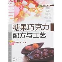 http://ec4.images-amazon.com/images/I/51XoGWnk4JL._AA200_.jpg