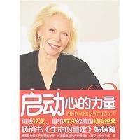 http://ec4.images-amazon.com/images/I/51XoovSWUNL._AA200_.jpg