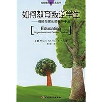 http://ec4.images-amazon.com/images/I/51XpvHobq%2BL._AA200_.jpg