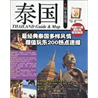 http://ec4.images-amazon.com/images/I/51Xq7u5VVGL._AA200_.jpg