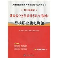 http://ec4.images-amazon.com/images/I/51XqGY9PamL._AA200_.jpg