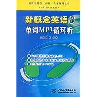 http://ec4.images-amazon.com/images/I/51XqMKl51zL._AA200_.jpg