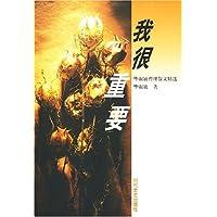 http://ec4.images-amazon.com/images/I/51XqNwAGzJL._AA200_.jpg