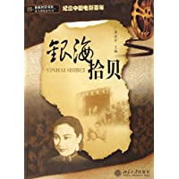 http://ec4.images-amazon.com/images/I/51XqjaR6o3L._AA200_.jpg
