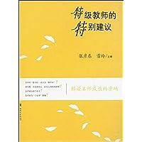 http://ec4.images-amazon.com/images/I/51XqtBin0GL._AA200_.jpg