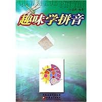 http://ec4.images-amazon.com/images/I/51XqyRiRZ8L._AA200_.jpg
