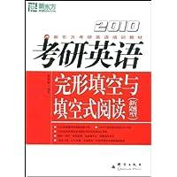 http://ec4.images-amazon.com/images/I/51Xr3zNENfL._AA200_.jpg