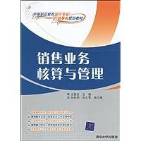 http://ec4.images-amazon.com/images/I/51XrNSrGo2L._AA200_.jpg