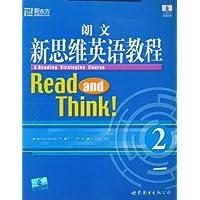 朗文新思维英语教程2