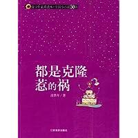 http://ec4.images-amazon.com/images/I/51XsRGJ6axL._AA200_.jpg