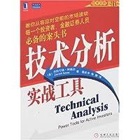 http://ec4.images-amazon.com/images/I/51Xsc2Ae5wL._AA200_.jpg