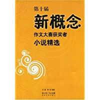 http://ec4.images-amazon.com/images/I/51Xsw9f2D5L._AA200_.jpg