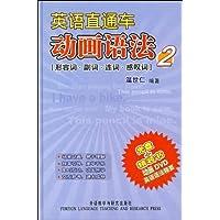 http://ec4.images-amazon.com/images/I/51XtPUd3L8L._AA200_.jpg