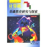 http://ec4.images-amazon.com/images/I/51Xtb1kv%2BsL._AA200_.jpg
