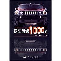 http://ec4.images-amazon.com/images/I/51Xtran0u2L._AA200_.jpg