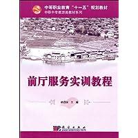 http://ec4.images-amazon.com/images/I/51Xv-yVjVSL._AA200_.jpg
