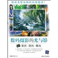 http://ec4.images-amazon.com/images/I/51XvPzGc%2BeL._AA200_.jpg