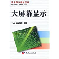 http://ec4.images-amazon.com/images/I/51Xw62ejMKL._AA200_.jpg
