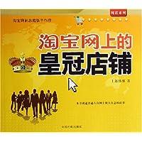http://ec4.images-amazon.com/images/I/51Xwg9XK3KL._AA200_.jpg