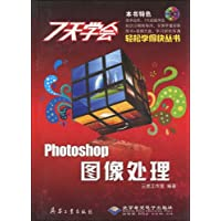http://ec4.images-amazon.com/images/I/51XwlTWuFUL._AA200_.jpg