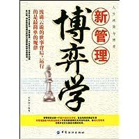 http://ec4.images-amazon.com/images/I/51XxDqnGCBL._AA200_.jpg