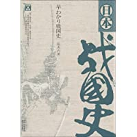 http://ec4.images-amazon.com/images/I/51XxHUYrn6L._AA200_.jpg