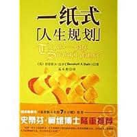 http://ec4.images-amazon.com/images/I/51XxHwHeCtL._AA200_.jpg