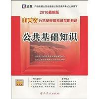 http://ec4.images-amazon.com/images/I/51XxcRnZ5RL._AA200_.jpg