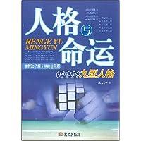 http://ec4.images-amazon.com/images/I/51XxgGAAtgL._AA200_.jpg