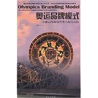http://ec4.images-amazon.com/images/I/51Xxq5R7y7L._AA200_.jpg
