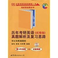 http://ec4.images-amazon.com/images/I/51Xy%2BTcc8AL._AA200_.jpg