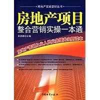 http://ec4.images-amazon.com/images/I/51Xz6QYAKkL._AA200_.jpg
