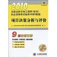 http://ec4.images-amazon.com/images/I/51XzYQtCvIL._AA200_.jpg