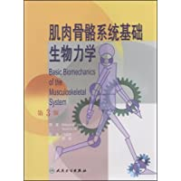 http://ec4.images-amazon.com/images/I/51XzYzl9MSL._AA200_.jpg