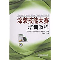 http://ec4.images-amazon.com/images/I/51Y%2B6Pi8YZL._AA200_.jpg