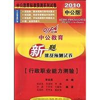 http://ec4.images-amazon.com/images/I/51Y%2BcG4qL%2BL._AA200_.jpg