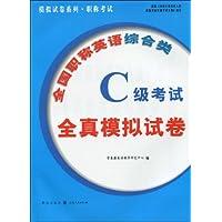 http://ec4.images-amazon.com/images/I/51Y-qDEys%2BL._AA200_.jpg