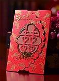 孙小圣 创意国庆 节日 喜庆礼品镂空双喜 婚庆请柬 结婚喜帖(100个装)HQS-G102139-图片