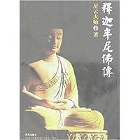 http://ec4.images-amazon.com/images/I/51Y0nGb6ETL._AA200_.jpg