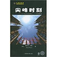http://ec4.images-amazon.com/images/I/51Y0tgxeA0L._AA200_.jpg