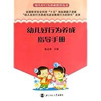 http://ec4.images-amazon.com/images/I/51Y0uN1%2B1eL._AA200_.jpg
