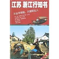 http://ec4.images-amazon.com/images/I/51Y1BSeVpIL._AA200_.jpg