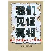 http://ec4.images-amazon.com/images/I/51Y2-ef3U9L._AA200_.jpg