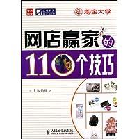 http://ec4.images-amazon.com/images/I/51Y21dPuL3L._AA200_.jpg