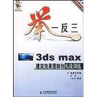 http://ec4.images-amazon.com/images/I/51Y2AkJKqhL._AA200_.jpg