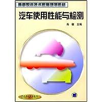 http://ec4.images-amazon.com/images/I/51Y2d9iyFnL._AA200_.jpg